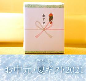 【通販】ラムしゃぶ&ジンギスカンセット新発売!